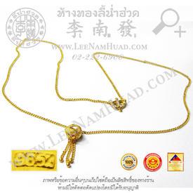 https://v1.igetweb.com/www/leenumhuad/catalog/p_1986764.jpg