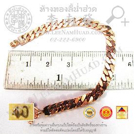 http://v1.igetweb.com/www/leenumhuad/catalog/e_1113304.jpg