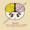 ท่องโลกสมอง