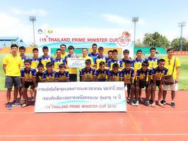 การแข่งขันฟุตบอลเยาวชนและประชาชน ชิงชนะเลิศแห่งประเทศไทย ครั้งที่ ๑๕ ประจำปี ๒๕๖๒