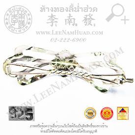 http://v1.igetweb.com/www/leenumhuad/catalog/e_940348.jpg