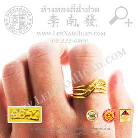 https://v1.igetweb.com/www/leenumhuad/catalog/e_1115568.jpg