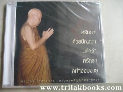 http://www.igetweb.com/www/triluk/catalog/p_391265.jpg