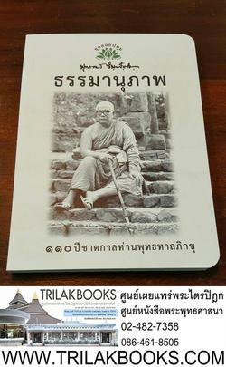 http://v1.igetweb.com/www/triluk/catalog/p_1768605.jpg