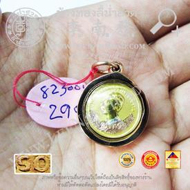 http://v1.igetweb.com/www/leenumhuad/catalog/e_1473048.jpg