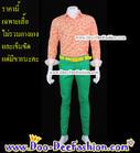 เสื้อผู้ชายสีสด เชิ้ตผู้ชายสีสด ชุดแหยม เสื้อแบบแหยม ชุดพี่คล้าว ชุดย้อนยุคผู้ชาย เสื้อสีสดผู้ชาย เชิ้ตสีสด (L:รอบอก 41) (MF) (ดูไซส์ส่วนอื่น คลิ๊กค่ะ)