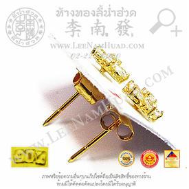 https://v1.igetweb.com/www/leenumhuad/catalog/e_1003476.jpg