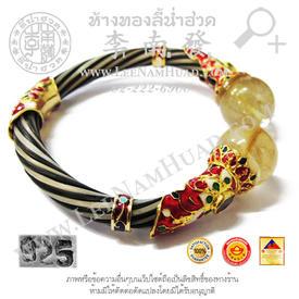 https://v1.igetweb.com/www/leenumhuad/catalog/e_1375689.jpg