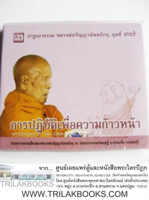 http://www.igetweb.com/www/triluk/catalog/p_1050174.jpg