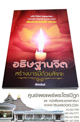 http://v1.igetweb.com/www/triluk/catalog/p_1326442.jpg