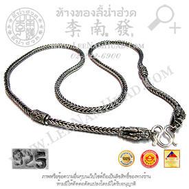 https://v1.igetweb.com/www/leenumhuad/catalog/p_1747182.jpg