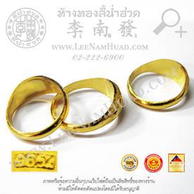 https://v1.igetweb.com/www/leenumhuad/catalog/e_1475360.jpg