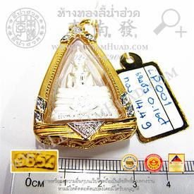 http://v1.igetweb.com/www/leenumhuad/catalog/e_995329.jpg