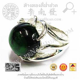 https://v1.igetweb.com/www/leenumhuad/catalog/p_1024539.jpg