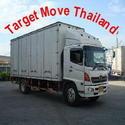 Targetmove รถรับจ้าง ขนของ ย้ายบ้าน สุโขทัย 0813504748