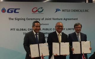 PTTGC ลงนามสัญญาจะซื้อจะขายหุ้นในธุรกิจผลิตภัณฑ์