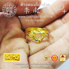 http://www.igetweb.com/www/leenumhuad/catalog/e_1486810.jpg