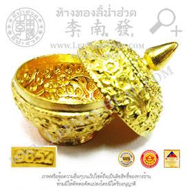 https://v1.igetweb.com/www/leenumhuad/catalog/p_1336146.jpg