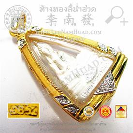 https://v1.igetweb.com/www/leenumhuad/catalog/e_995328.jpg