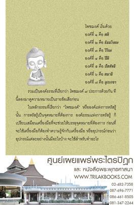 http://www.igetweb.com/www/triluk/catalog/e_1084832.jpg