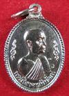 เหรียญพระศีลาจารพิพัฒน์ วัดเชิงหวาย กรุงเทพฯ เนื้อกะไหล่เงิน ปี 2534