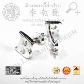 https://v1.igetweb.com/www/leenumhuad/catalog/e_1133911.jpg