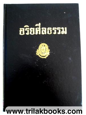 https://v1.igetweb.com/www/triluk/catalog/p_305743.jpg