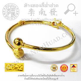 https://v1.igetweb.com/www/leenumhuad/catalog/e_1473035.jpg