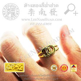 http://www.igetweb.com/www/leenumhuad/catalog/e_1116121.jpg