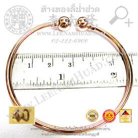 https://v1.igetweb.com/www/leenumhuad/catalog/e_1116355.jpg