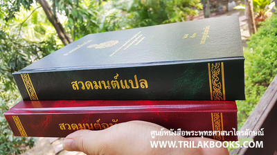 http://v1.igetweb.com/www/triluk/catalog/e_1437535.jpg