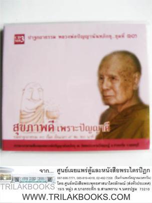 http://www.igetweb.com/www/triluk/catalog/p_1047967.jpg