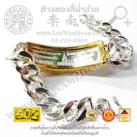 https://v1.igetweb.com/www/leenumhuad/catalog/e_1453858.jpg