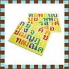 อักษรภาษาไทยนูน (จิกซอร์)