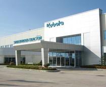 อาคารสำนักงานและโรงงานของ siam kubota corporation
