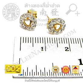 https://v1.igetweb.com/www/leenumhuad/catalog/e_1135060.jpg