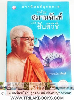 http://www.igetweb.com/www/triluk/catalog/p_1000625.jpg