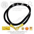 สร้อยคอเชือกร่ม(งานมือ) (น้ำหนัก1สลึง)(ขนาดที่มี 12 ถึง 18 นิ้วจีน) ทอง 96.5%