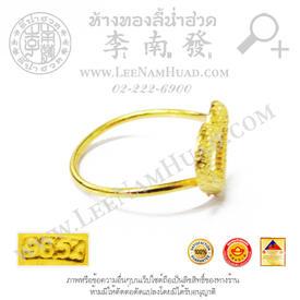 https://v1.igetweb.com/www/leenumhuad/catalog/e_1432410.jpg