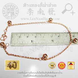 https://v1.igetweb.com/www/leenumhuad/catalog/e_872147.jpg