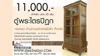 https://v1.igetweb.com/www/triluk/catalog/p_1909845.jpg