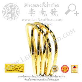 https://v1.igetweb.com/www/leenumhuad/catalog/e_1115559.jpg