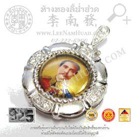 https://v1.igetweb.com/www/leenumhuad/catalog/p_1509730.jpg