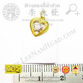 https://v1.igetweb.com/www/leenumhuad/catalog/e_1003398.jpg