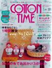 นิตยสารงานฝีมือ Cotton Time 2011