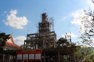 โครงสร้างพระประธาน135