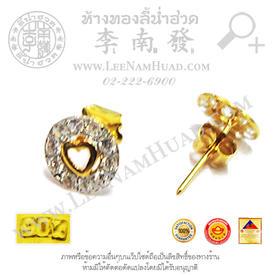 https://v1.igetweb.com/www/leenumhuad/catalog/p_1610835.jpg