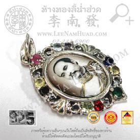 https://v1.igetweb.com/www/leenumhuad/catalog/e_1050289.jpg