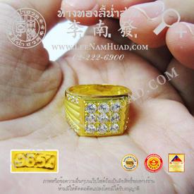 https://v1.igetweb.com/www/leenumhuad/catalog/e_1526908.jpg