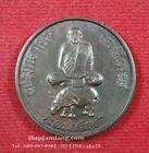 เหรียญกลมหลวงพ่อสัมฤทธิ์(14) วัดถ้ำแฝด รุ่นแซยิด 72 เนื้อทองแดง ปี 2538